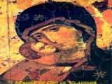 L'icona della Madre di Dio di Vladimir